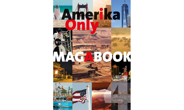 Amerika Only Magabook 4 (Alternatieve Cover)