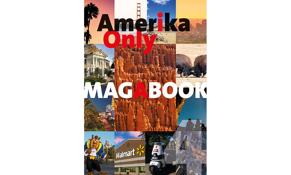 Amerika Only Magabook 4 Cover