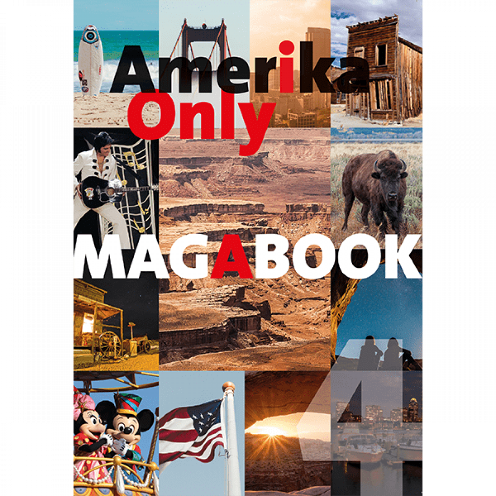Amerika Only Magabook - Cover