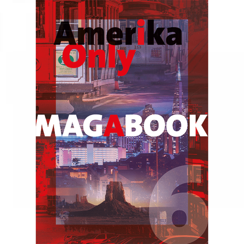 Amerika Only Magabook 6 - Cover